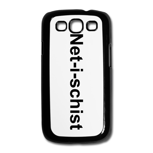 """Galaxy S3 Cover (Metall): """"Net-i-schist"""" - Passgenaue Hülle aus Metall und Plastik für Samsung Galaxy S3. Marke: Print Equipment - 100% Dein Samsung Galaxy S3 – mit dieser stabilen und passgenauen Hülle in Deinem ganz individuellen Design verleihst Du Deinem Handy auch nach außen unübersehbare Persönlichkeit. Und ganz nebenbei schützt Du es noch vor den Gebrauchsspuren des täglichen Einsatzes."""